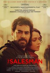 The_Salesman